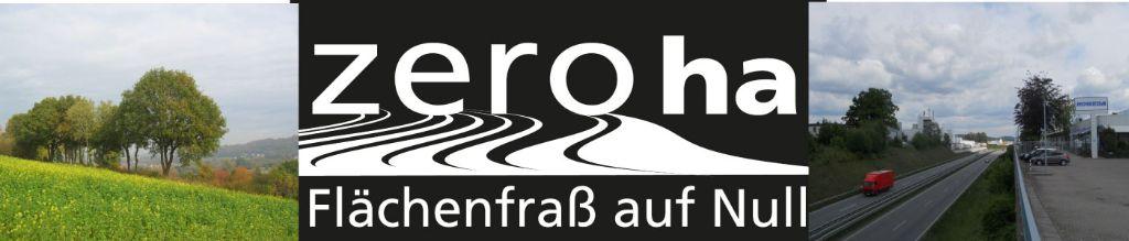 zeroha-logo