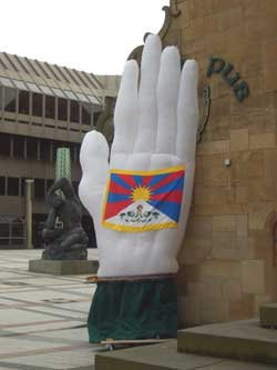 Give a Hand to Free Tibet